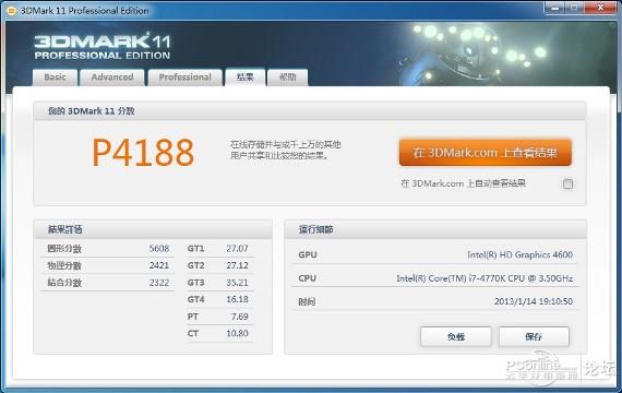 geforce gtx 750 ti 3dmark 11 benchmark leaked