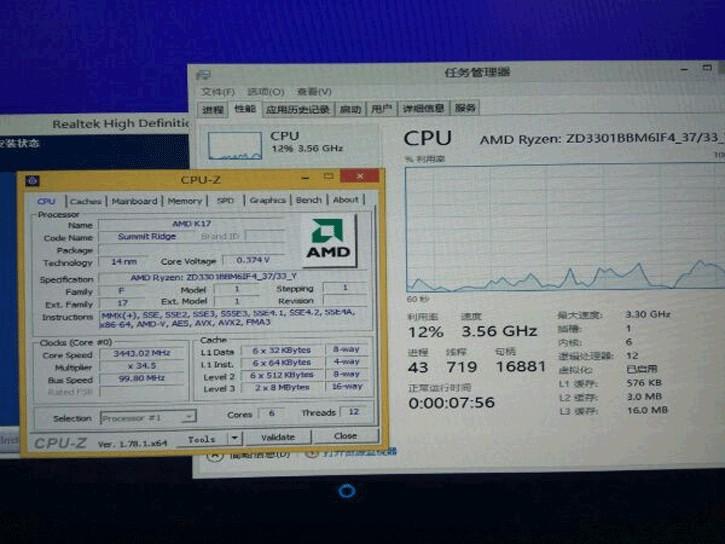 AMD Ryzen R5 1600X Benchmark Surfaced – (Alleged Benchmark)