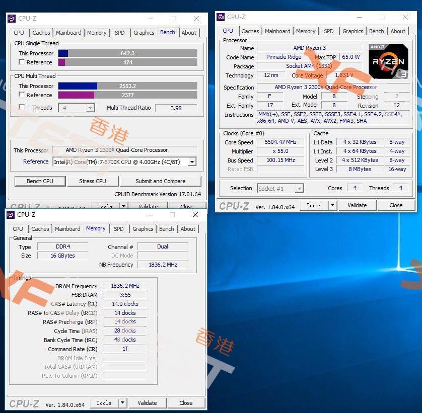 AMD Ryzen 5 2500X Benchmark Surfaced After Ryzen 3 2300X